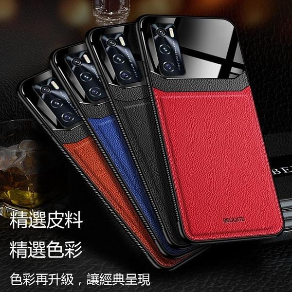 護眼皮紋 Vivo V20 SE 保護套 超薄 皮紋 全包防摔 手機殼 商務 素色 硬殼