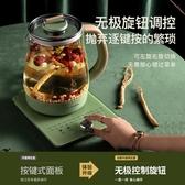 養生壺全自動玻璃一體多功能電熱花茶壺家用煮茶器辦公室