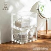 懶角落 壓克力多格桌面收納盒透明口紅化妝品整理盒子抽屜式 韓語空間