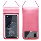 手機防水袋 潛水套游泳外賣觸屏通用防雨包蘋果X華為騎手專用OPPO 8色