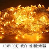 聖誕燈飾   窗戶裝飾店面裝飾小夜燈聖誕裝飾3.5米雪花節日燈LED彩燈  4色