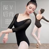 芭蕾舞服女成人練功服空中瑜伽修身形體服基訓服藝考連體服舞蹈服