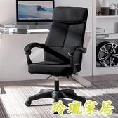 電腦椅 家用網布游戲電競椅午休座椅學生宿舍椅舒適久坐辦公椅【快速出貨】