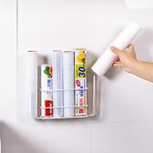 冰箱掛架保鮮膜保鮮袋收納架免打孔壁掛紙巾架捲紙架冰箱側壁掛架置物架夢藝家