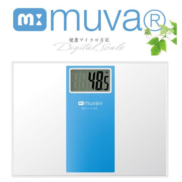 muva繽紛樂電子體重計