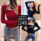 克妹Ke-Mei【AT47952】必入 歐美心機名媛性感方型露肩修身上衣