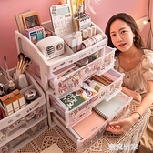 網紅化妝品收納盒防塵桌面家用放護膚梳妝台書桌抽屜式置物架神器『潮流世家』