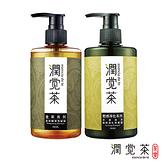 茶寶 潤覺茶 金萃瞬澤/輕感淨化 茶籽洗髮露 350ml【BG Shop】2款可選