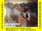 二手書博民逛書店三聯生活周刊罕見2020.11.23 2020年第47期Y334027 出版2020