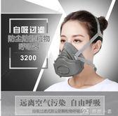 防塵口罩 0防塵口罩面具 防口罩 工業粉塵防塵面具 娜娜小屋