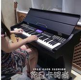 電子琴成人鋼琴鍵61鍵專業教學初學者美科8696幼兒園兒童電子鋼琴igo 依凡卡時尚
