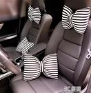 汽車頭枕可愛蝴蝶結枕女 卡通靠枕車用枕頭 腰靠抱枕車載飾品 3C優購