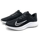 《7+1童鞋》NIKE QUEST 3 多層設計 全方位機能 包覆 長跑 慢跑 運動鞋 G889 黑色