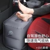 斷碼優品清倉75折充氣腳墊長途旅行必備充氣腳墊飛機睡覺神器便攜腳凳辦公室坐車墊腳放腳 CP5238
