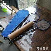 羽毛球拍 耐打雙拍成人健身業余初級 ZB684『時尚玩家』