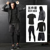 健身套裝男跑步速干衣健身服健身房緊身褲