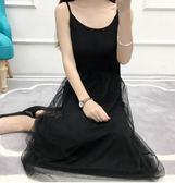 網紗洋裝長款吊帶裙子內搭打底紗裙仙女裙蓬蓬裙子 茱莉亞嚴選時尚