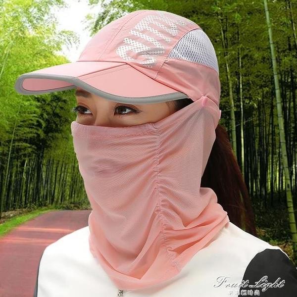 防曬帽子女夏天遮臉防紫外線騎車遮陽帽戶外速幹面紗涼摺疊太陽帽 果果輕時尚
