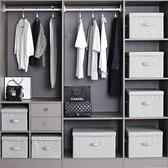 收納箱 收納箱布藝衣櫃收納盒家用大號裝衣服整理箱衣物儲物箱可摺疊箱子
