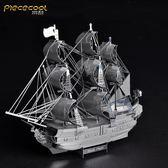 3D立體全金屬拼圖DIY模型l黑珍珠海盜船拼裝益智玩具成人模型拼圖限時八九折