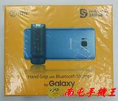 =南屯手機王=Samsung 美拍握把 GP-U999SAEEEAA 藍色 宅配免運費
