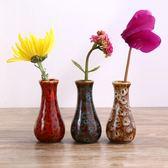 陶瓷小花瓶迷你花器裝飾擺件客廳干花鮮花插花花藝瓷器餐桌裝飾品 七夕節優惠 明天結束