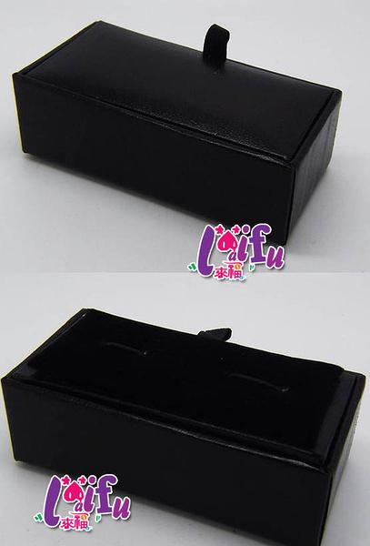 得來福,k648袖扣盒1對裝袖扣盒子,單盒子售價100元