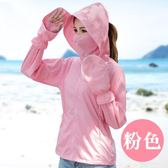 防曬衣女防紫外線夏季新款韓版短款戶外沙灘薄款透氣外套開衫