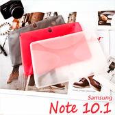 Samsung P6050 P6000 Note 10.1  2014版 半透明矽膠套 膠軟殼 防滑外殼 平板清水套