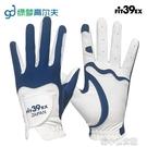 高爾夫手套 FIT39高爾夫手套經典系列高彈力男女士 golf手套舒適耐磨透氣服帖 快速出貨