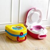 兒童坐便器男女寶寶嬰兒座便盆嬰幼兒小孩馬桶外出旅游便攜車載式 交換禮物