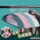 覆膜弧形防滑衣架(1組5支)