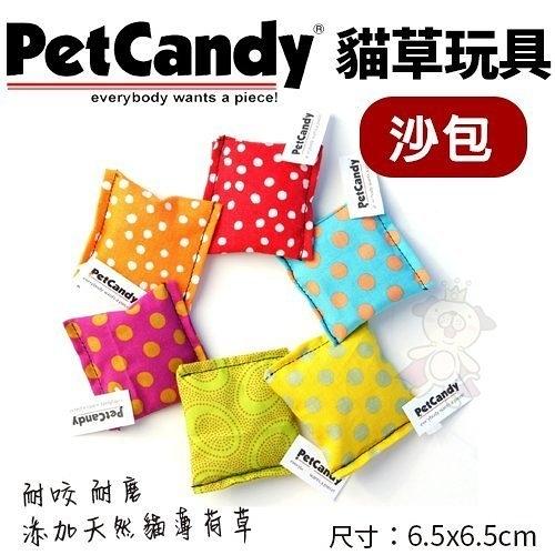 *KING WANG*PetCandy貓草玩具-沙包.添加貓薄荷草 耐咬 耐磨.貓玩具.隨機出貨不挑款