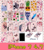 【萌萌噠】iPhone 7 (4.7吋) 高透透明可愛彩繪圖案保護殼 全包矽膠透明軟殼 手機殼 手機套 外殼