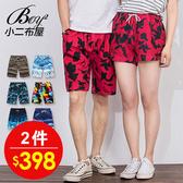 短褲 滿版印花大尺碼海灘褲情侶短褲【NQ91907】