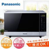 贈磨刀器【Panasonic國際牌】27公升變頻燒烤微波爐/銀色 NN-GF574
