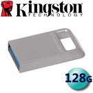 Kingston 金士頓 128G 128GB DTMC3 DT Micro 3.1 USB3.1 隨身碟