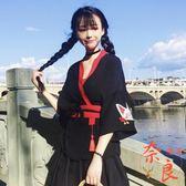 日系日本和服女可愛軟妹寬鬆顯瘦開衫怪味少女外套【奈良優品】