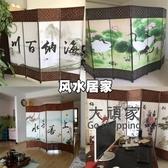 屏風 折?折屏客廳簡約現代中式簡易辦公養生實木布藝隔斷行動玄關T 多色