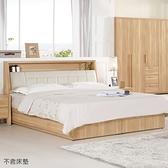 【森可家居】波里斯5尺被櫥式雙人床 10CM633-2 木紋質感 無印北歐風 MIT