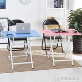 摺疊餐桌摺疊桌餐桌家用小戶型簡約小桌子便攜式吃飯桌簡易戶外可擺攤方桌 NMS快意購物網