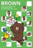 【日本 artbox】盒裝拼圖-LINE(300片) #300-787
