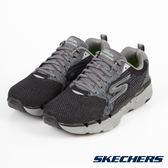 SKECHERS 跑步系列 GO RUN MAX ROAD 3 -男款跑步鞋-  NO.55208BKGY
