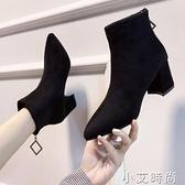 網紅粗跟小短靴女尖頭2020年新款后拉鏈絨面復古百搭歐美風瘦瘦靴 小艾新品