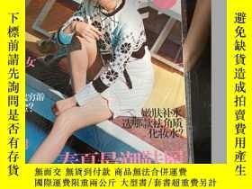 二手書博民逛書店劉亦菲罕見紅秀 雜誌 從來不是乖乖女 楊佑寧Y322977