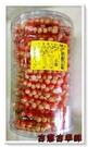 古意古早味 仙楂丸 (60入/罐) 懷舊零食 糖果 仙梅粒 隨手包 仙果粒 仙果粒 仙梅粒 蜜餞