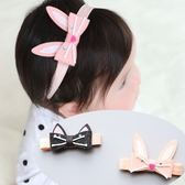 UNICO 兒童可愛立體小貓咪臉造型髮帶