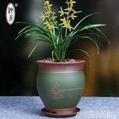 神力紫砂蘭花盆 桌面中等植物種植春蘭盆 盆景君子蘭圓形紫砂花盆ATF 格蘭小舖