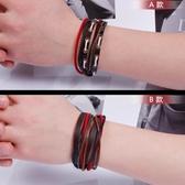 男士手鍊日韓版時尚手鍊多層纏繞手鍊 免運