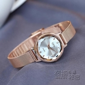 希歡ins風手錶女士款簡約氣質細帶小巧表盤學生韓版時尚潮流 雙十一全館免運